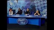 Music Idol 2 - Следващият След 6 Кокошки съм заклала High Quality