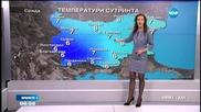 Прогноза за времето (25.02.2015- сутрешна)
