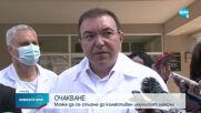 Ангелов: Нямаме ваксини, които държим на склад