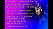 Мой Валентине - Martina Mcbride