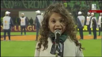 Настръхващо! Химн на Република България - Крисия Тодорова преди Лудогорец - Валенсия 13.03.2014