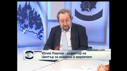 """Юлий Павлов: Не може с референдум да се реши дали трябва да строим АЕЦ """"Белене"""" или не"""