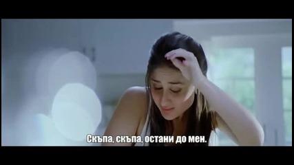 * Бг Превод * Ra One - Dildaara