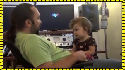Ядосани деца се карат със своите бащи