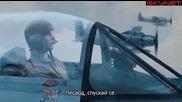 Зората на спасението (2006) - бг субтитри Част 1 Филм