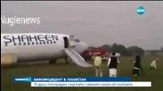 Инцидент с пътнически самолет в Пакистан