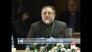 Синдикатите готови да излъчат и свои представители в държавните регулаторни комисии
