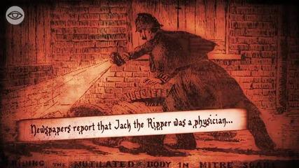 Джак Изкормвача - кралски заговор ?
