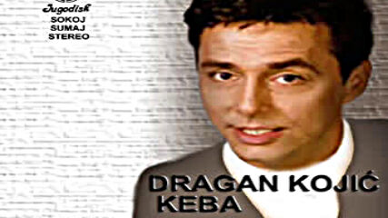 Dragan Kojic Keba - Podji sa mnom zenicu te - (audio 1984).mp4