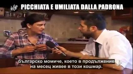 Шефка малтретира българка в Италия