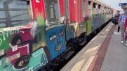 Влакът София Пловдив