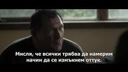 Домашен лов (2012)