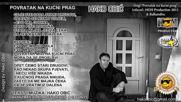 Hako Obic - Povratak na kucni prag 2015