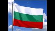 Вечните песни на България - Вятър ечи Балкан стене