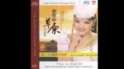 Wu Lan Tu Ya - The Golden Prairie ( 2012 full album ) avangarde folk rock China