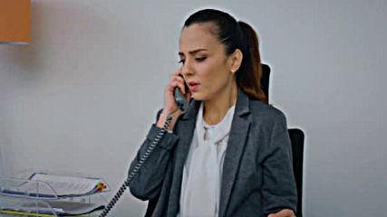 Назови ме по име - Епизод 75