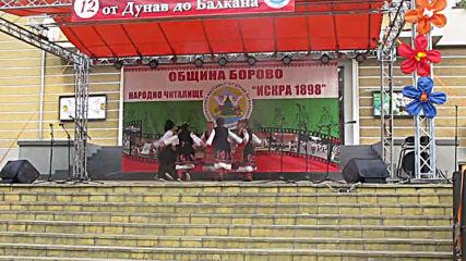 Фолклорен фестивал '' От Дунав до Балкана '' (Сезон XII - 2019 г.) 077