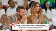 Аз обичам България - 9 кръг | Средностатистическият българин (19.05.2017)