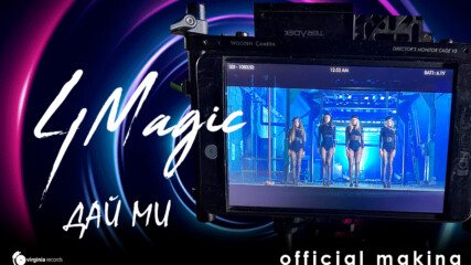 4Magic - Dai Mi (Official Making)