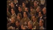 God Save The Queen - Official Version