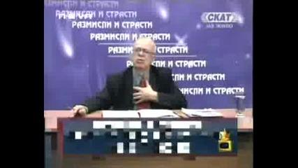 Професор Вучков - За Водещите На Господари На Ефира