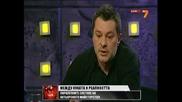 Куката гостува при Карбовски - Част 1 (31.03.2013)