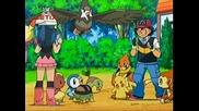 Pokemon-сезон 11 епизод 46 [бг аудио]