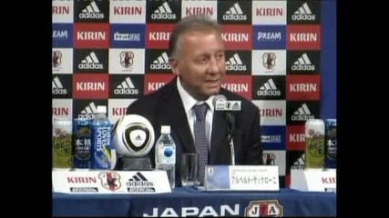 Япония ще участва в турнира Копа Америка тази година