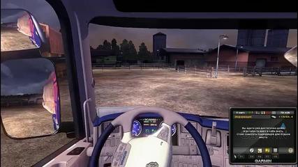 Euro Truck Simulator 2 #8 Извънгабаритен товар