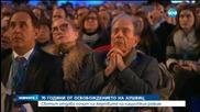 Светът си припомня жертвите на Холокоста