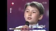 Детето, което покори Китайските сърце - Китай търси талант 2011