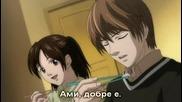 Death Note - Епизод 3 - Bg Sub