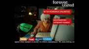 M - tel Homebox Най реклама