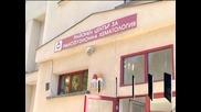 Всички лекари, работещи в Районния център по трансфузионна хематология в Стара Загора, са напуснали