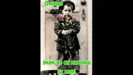 Бански На Лалета:)))