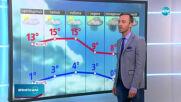Прогноза за времето (25.02.2021 - обедна емисия)