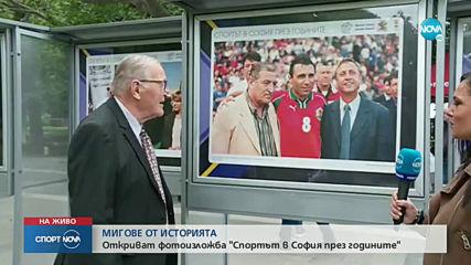 Спортни новини (02.06.2020 - обедна емисия)