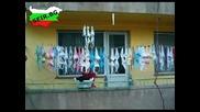 Welcome To България
