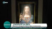 Картина на Леонардо бе открита в дома на неаполитанец