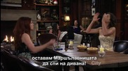 How I Met your Mother S09e13 *с Бг субтитри* Hd