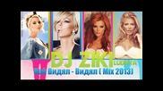 Dj Ziki - Кой Видял - Видял ( Mix 2013 )