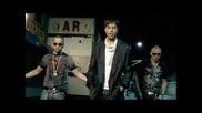 Wisin & Yandel ft. Enrique Iglesias - Gracias A Ti
