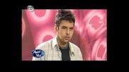 Гей В Music Idol 3