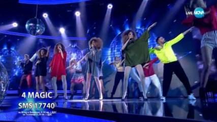 Фаворитите 4 MAGIC отново страхотни с песента Chained To The Rhythm - X Factor Live (26.11.2017)