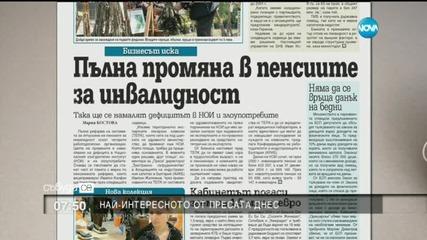 """В печата: Режисьорът на """"Рамбо"""" на съд с българин"""
