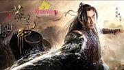 Jin Zhiwen( 金志文 ) Джин Джиуен - Abandoned( 莽荒 )изоставен( The Legend of Jade Sword . 莽荒紀 Opening )