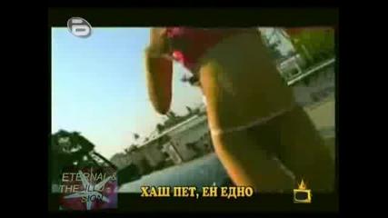 лекуващ лошо настроение - Господари на ефира, 24.09.2009