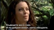 Изгубеният свят - Сериал Бг Субтитри, Трети Сезон Епизод 2