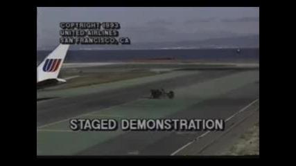 Никога не вървете зад Боинг 747 !