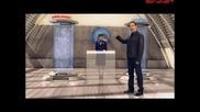 Отвъд Космоса Квантов скок Бг Аудио Част 2